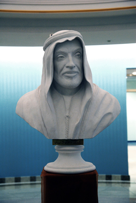 "Portrait bust ""His Highness Sheikh Zayed bin Sultan Al ..."
